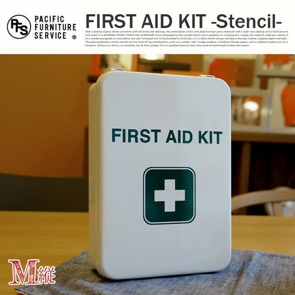FIRST AID KIT-STENCIL M(縦型) 【ファーストエイドキット-ステンシルM(縦型)】DM505S PACIFIC FURNITURE SERVICE(パシフィックファニチャーサービス)