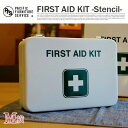 FIRST AID KIT-STENCIL M(横型) 【ファーストエイドキット-ステンシルM(横型)】DM506S PACIFIC FURNITURE SERVICE…