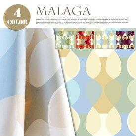 MALAGA(マラガ)Handkerchief(ハンカチ) クォーターリポート(QUARTER REPORT)全4色(レッド・パープル・ライトグリーン・ライトブルー)