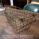 ヴィンテージスチールバスケット001(Vintaege steel baske 001)