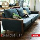 コバソファ3P(Coba sofa 3P) 三人掛けソファ ソファ 3PSOFA スイッチ(SWITCH) 全79色 送料無料