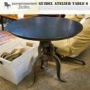 GUIDEL ATELIER TABLE S(ギデル アトリエテーブルS) journal standard Furniture(ジャーナルスタンダードファニチ...