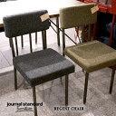 ジャーナルスタンダードファニチャー journal standard Furniture REGENT CHAIR(リージェントチェア) 全2色(BLACK・KH…
