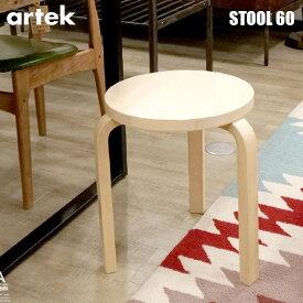 スツール60 Stool60 全17色 アルテック Artek アルヴァ・アアルト Alvar Aalto 3本脚 チェア 椅子 北欧家具 スタッキング バーチ材 ロングセラー フィンランド ムーミン ミー スナフキン ナチュラル シンプル ボタニカル ベーシック ギフト 送料無料