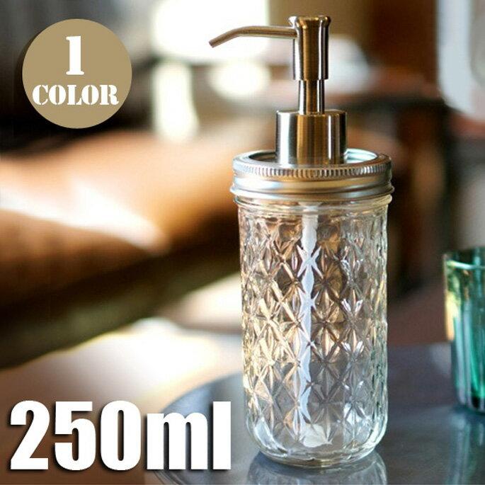 【Ball メイソンジャー】Ball mason Jar Soap Dispenser Quilt(ボール メイソン ジャー ソープ ディスペンサー キルト)2852QU /アメリカ Ball社 正規品 ガラス 保存ビン