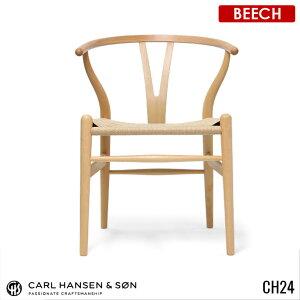 カールハンセン&サン CARL HANSEN&SON チェア CH24 Yチェア ウィッシュボーンチェア WISHBONECHAIR ハンス・J・ウェグナー ビーチ BEECH デザイナーズチェア 北欧 デンマーク 正規品 ラッカー オイル ソ