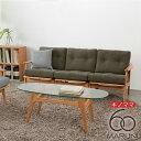 オークフレームソファ 3シーター(Oak Frame Sofa 3seater) キノママ マルニ60(MARUNI60) ロクマルビジョン(60VISION)...
