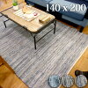 TI rugs & mats (TI-RUG/MAT) carpet 140 x 200 all three types