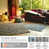 TI碎布·垫子(TI-RUG/MAT)地毯140x200全3个类型