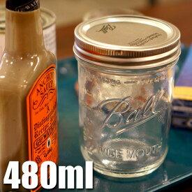 【Ball メイソンジャー】MADE IN USA!BALL 16oz MASON JAR WD MOUTH (ボール16オンスメイソンジャーワイドマウス) BL-66000 BALL社 ガラス瓶・容器・保存瓶 あす楽対応 /ボール アメリカ 正規品