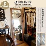無垢板天然木のヌクモリ有り♪SOLIDWOODMIRROR(ソリッドウッドミラー)壁掛けミラー・鏡BIMAKES(ビメイクス)全2色(オーク/ウォールナット)送料無料