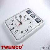 BQ-12WALLCLOCK(ウォールクロック)パタパタクロックTWEMCO(トゥエンコ)カラー(ホワイト・ブラック)送料無料