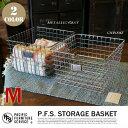 STORAGE BASKET M(ストレージバスケットM)SPWB4797 PACIFIC FURNITURE SERVICE(パシフィックファニチャーサービス...