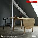CH002 ダイニングテーブル OAK(オーク) HANS J WEGNER(ハンス・J・ウェグナー) CARL HANSEN & SON(カールハンセン&サン...