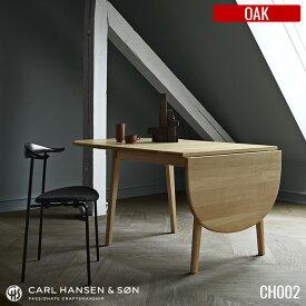 カールハンセン&サン CARL HANSEN&SON CH002 ダイニングテーブル OAK(オーク) HANS J WEGNER(ハンス・J・ウェグナー) 送料無料