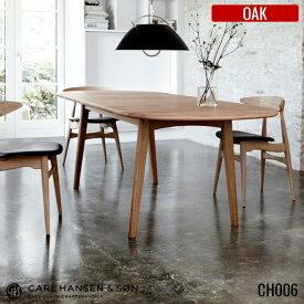 カールハンセン&サン CARL HANSEN&SON CH006 ダイニングテーブル OAK(オーク) HANS J WEGNER(ハンス・J・ウェグナー) 送料無料