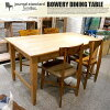 BOWERY DINING TABLE