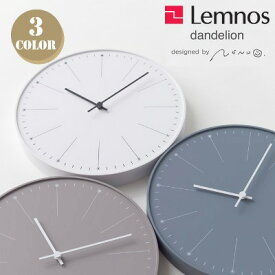 壁掛け時計 ウォールクロック ダンデライオン wall clock dandelion NL14-11 レムノス Lemnos ABS樹脂 ホワイト グレー ベージュ 日本製 北欧 おしゃれ シンプル アナログ 秒針なし ギフト 引っ越し祝い 新築祝い リビング ダイニング