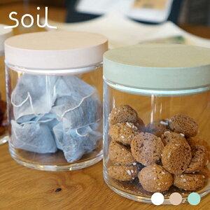 自然素材〜珪藻土(けいそうど)でつくられた〜Soil FOOD CONTAINER glass(ソイルフードコンテナ グラス)・3カラー