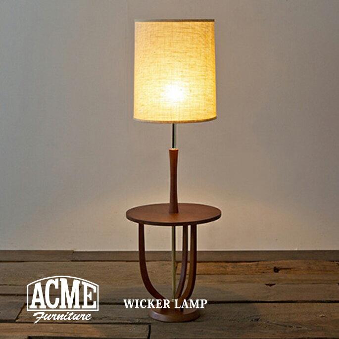 アクメファニチャー ACME Furniture DELMAR LAMP(デルマーランプ) フロアランプ 送料無料