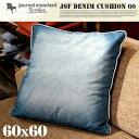JSF DENIM CUSHION 60×60(デニムクッション60×60) journal standard Furniture(ジャーナルスタンダードファニ...