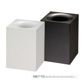 パウダールームをすっきりスタイリッシュに! RETTO(レットー) ダストボックス RETDB イワタニマテリアル カラー(ホワイト/ブラウン)