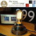 ブリッツランプ(BLITZ LAMP) デスクランプ(desk lamp) ML-B26 ザムーン(The Moon) カラー(レッド・ブルー・ブラック・スチー...
