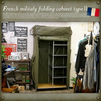 FRENCH MILITALY FOLDING CABINET typeII(法国陆军折叠机壳型2)USED品(yuzudo品))