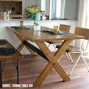 熟練した匠ならではの製法と無垢ならではのヌクモリ! Burrel Daining Table 160(バレルダイニングテーブル 160) BIMAKES(ビメイ...