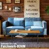 CALIFORNIA50's SOFA Patchwork-DENIM BIMAKES