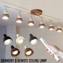 シーリングランプ アートワークスタジオ ハーモニーシックスリモートシーリングランプ(HARMONY 6-remoto ceiling lamp) AW-0360...