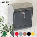 ポスト アートワークスタジオ(ARTWORKSTUDIO) メールボックス(Mail box) TK-2076 カラー(クリーム・ダークグレー・グリーン・レッド・シルバー・ベージュ・ブラック・イエロー) 送料無料
