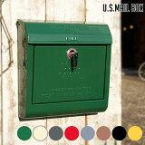 気分はアメリカン!レトロな郵便受けU.S.Mailbox(ユーエスメールボックス)TK-2075ARTWORKSTUDIO(アートワークスタジオ)全5色(グリーン/クリーム/ダークグレー/レッド/シルバー)送料無料