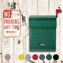 ポスト アートワークスタジオ(ARTWORKSTUDIO) メールボックス(Mail box 2) TK-2079 カラー(クリーム・ダークグレー・グリーン・レッド・シルバー・ベージュ・ブラック・イエロー) 送料無料
