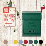 ユーエスメールボックス(U.S.Mailbox2)アートワークスタジオ(ARTWORKSTUDIO)TK-2078カラー(クリーム・ダークグレー・グリーン・レッド・シルバー・ベージュ・ブラック・イエロー)送料無料