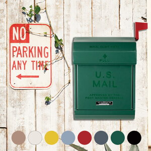 ポスト アートワークスタジオ(ARTWORKSTUDIO) ユーエスメールボックス(U.S.Mail box 2) TK-2078 カラー(クリーム・ダークグレー・グリーン・レッド・シルバー・ベージュ・ブラック・イエロー) 送料