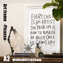Art Frame Picasso(アートフレーム ピカソ) A2 size 白フレーム TR-4198(PP) ARTWORKSTUDIO(アートワークスタジ...