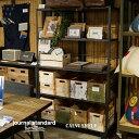 CALVI SHELF(カルビシェルフ) journal standard Furniture(ジャーナルスタンダードファニチャー) 送料無料