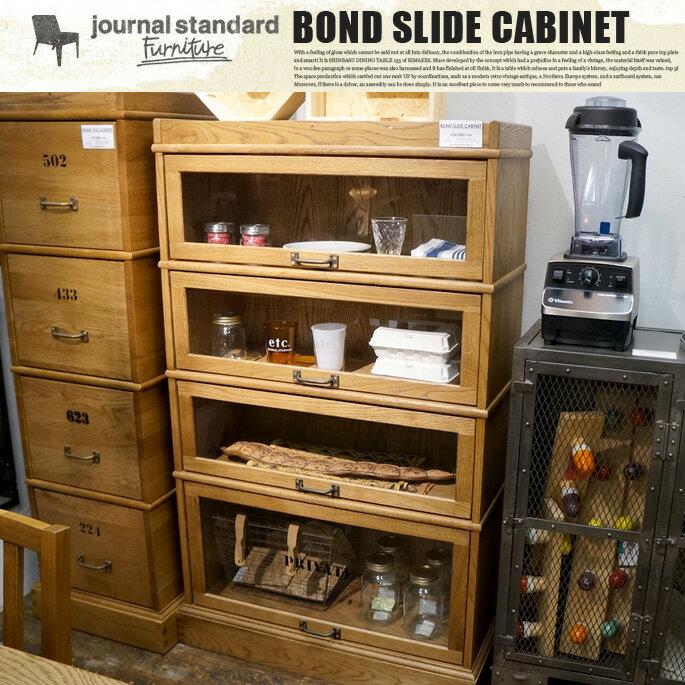 ジャーナルスタンダードファニチャー journal standard Furniture BOND SLIDE CABINET(ボンドスライドキャビネット)