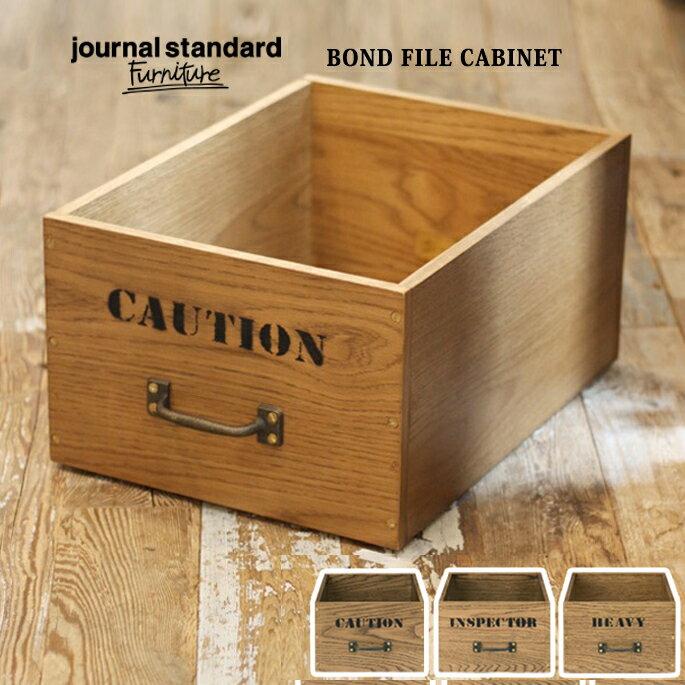 ジャーナルスタンダードファニチャー journal standard Furniture BOND WOOD BOX(ボンドウッドボックス) CAUTION・INSPECTOR・HEAVY