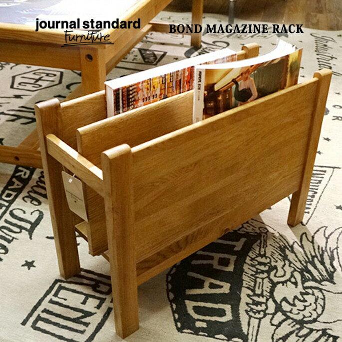 BOND MAGAZINE RACK(ボンドマガジンラック) journal standard Furniture(ジャーナルスタンダードファニチャー) 送料無料
