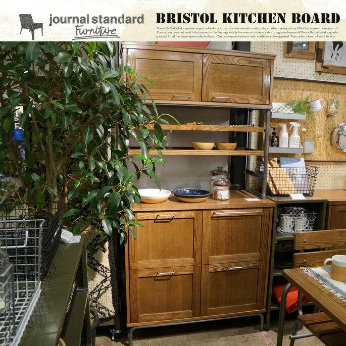 ジャーナルスタンダードファニチャー journal standard Furniture BRISTOL KITCHEN BOARD(ブリストルキッチンボード)