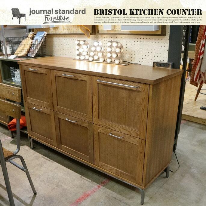 ジャーナルスタンダードファニチャー journal standard Furniture BRISTOL KITCHEN COUNTER(ブリストルキッチンカウンター)