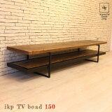 ikpTVボード1500(TVBOARD)IKP(イカピー)古材収納家具送料無料