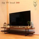 ikpTVボード1800(TVBOARD)IKP(イカピー)古材収納家具送料無料