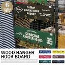 アメリカの看板をイメージしたウッド製の横型フック付きボード☆WOOD HANGER HOOK BOARD(ウッドハンガーフック ボード)101139 全6タイプ...