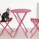 Bistro(ビストロ) Round Table 60(ラウンドテーブル60) ガーデンテーブル Fermob(フェルモブ) オプションカラー11色 …