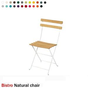 Bistro(ビストロ) Natural chair(ナチュラルチェア) ガーデンチェア Fermob(フェルモブ) 送料無料
