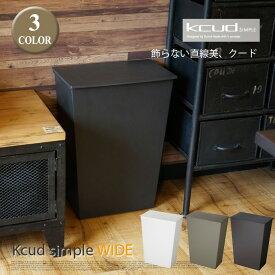 Kcud Simple Wide(クードシンプルワイド) イワタニマテリアル ImD(アイムディー) KUDSP カラー(ホワイト・グレー・ブラック)