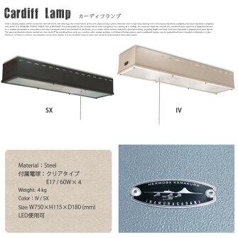 スクエアでシャープなデザイン!CARDIFFLAMP(カーディフランプ)CM-004HERMOSA(ハモサ)シーリングランプ天井照明全2色(IV、HGY)送料無料